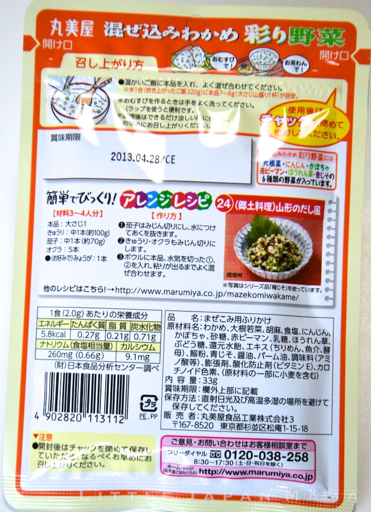 how to buy from mercari japan australia