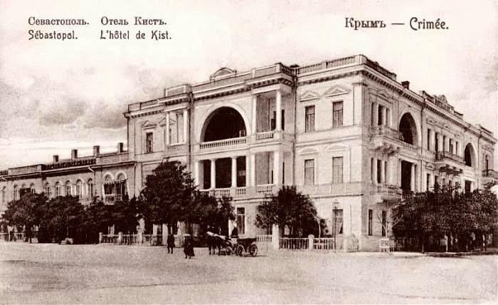 Отель Кист в Севастополе