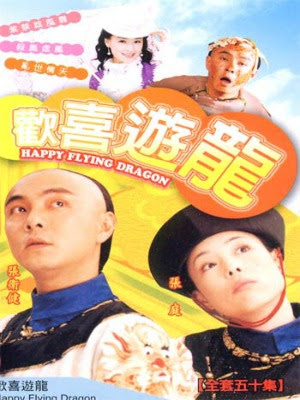 Hí Hỉ Du Long (1998) FULL - Happy Flying Dragon (1998) - USLT - (50/50)