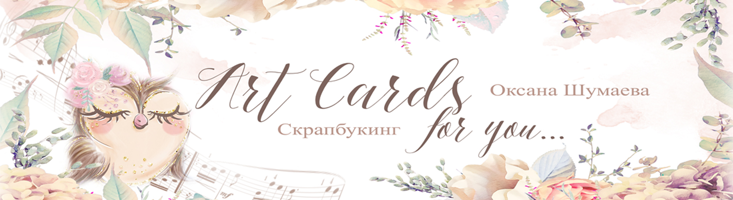 ArtCards for you