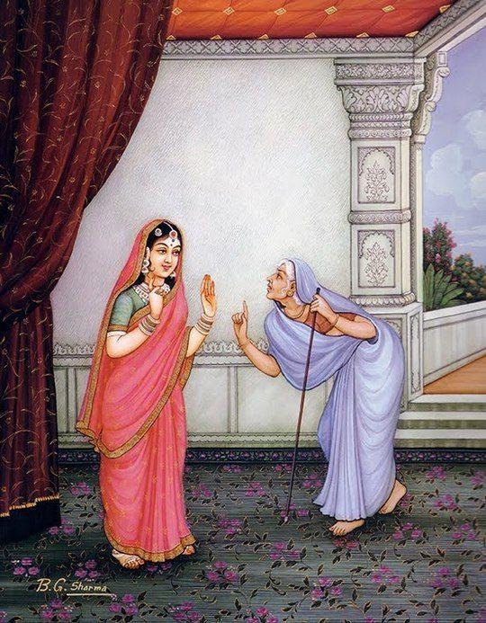 Kaikeyi and manthara
