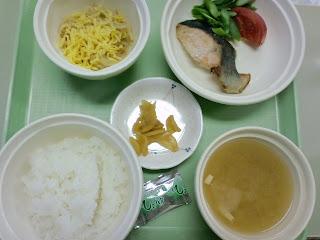 写真:パルス入院2クール3日目の夕食