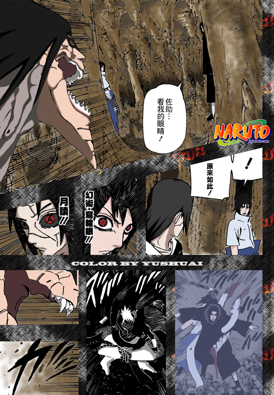 Naruto chap 587 Trang 21 - Mangak.info