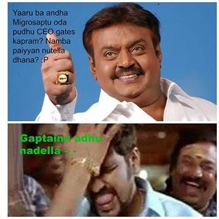 Vijayakanth Meme