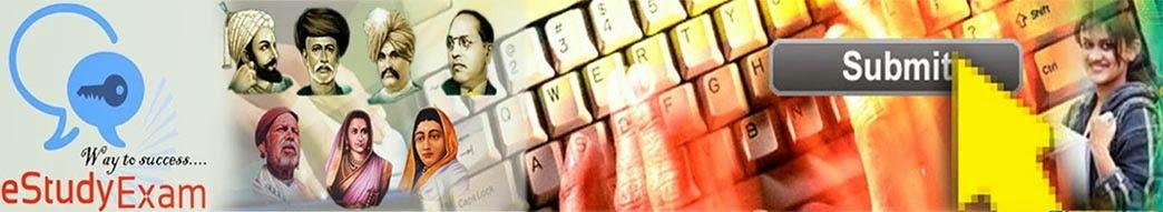 ..::UPSC, MPSC & Competitive Exam Online Study (आपकी सेवा मे...!) [नॉलेज इज पावर...!]::..