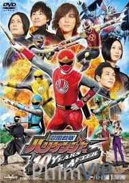 Ninpu Sentai Hurricaneger 10 Năm Sau - Ninpu Sentai Hurricaneger 10 Years After poster