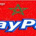 صفحة مغربية موثوقة مختصة في تحويل الأموال من الباي بال الى الكاش او العكس