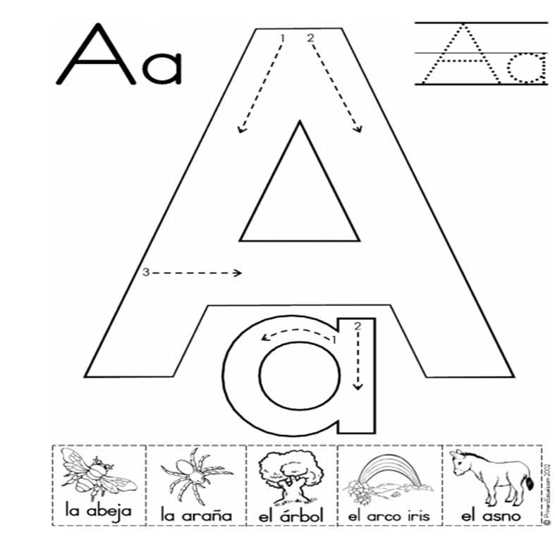 Material Imprimible Para Preescolar Ciudad17 - mayapedia.me