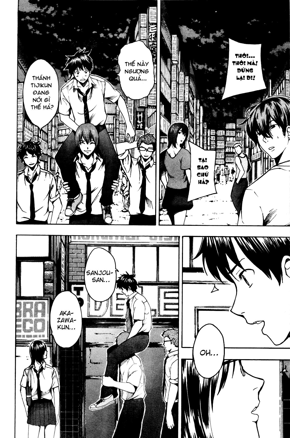 Tiji-kun! chap 21 - Trang 12