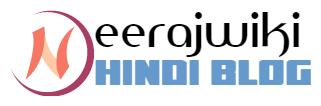 Neerajwiki
