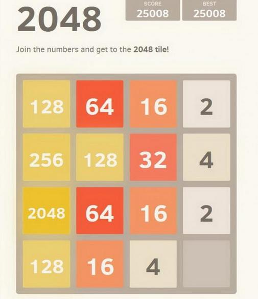 Game 2048 for Android