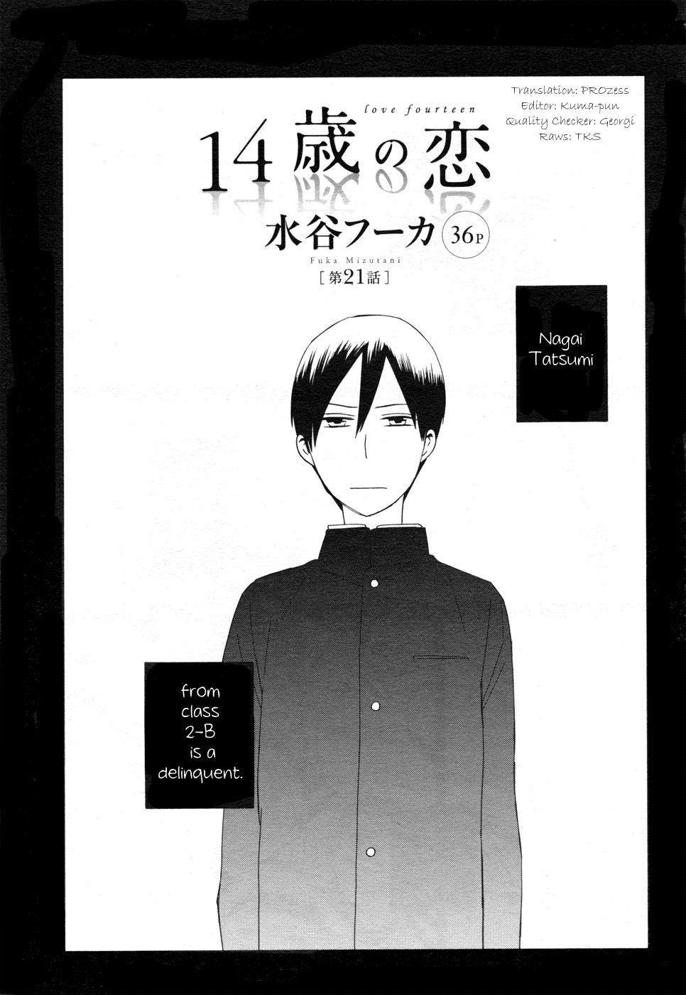 14-sai no Koi - Chapter 21 - 1