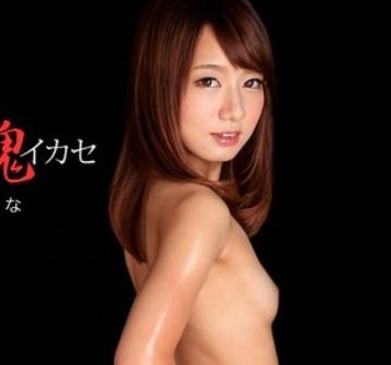 JAV UNCENSORED 1p111415190agony beauty demon capitalize Fujii Nana
