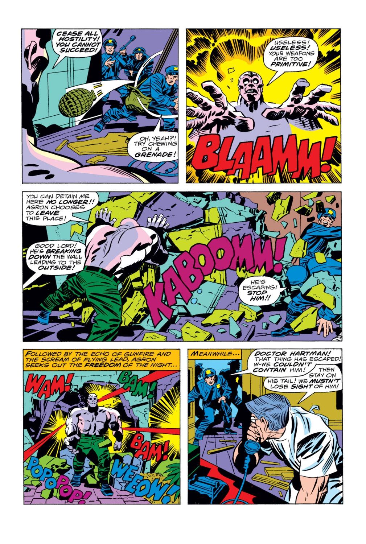 Captain America (1968) Issue #205 #119 - English 5