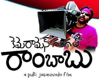 Pawan's Cameraman Ganga tho Rambabu release on Oct 18
