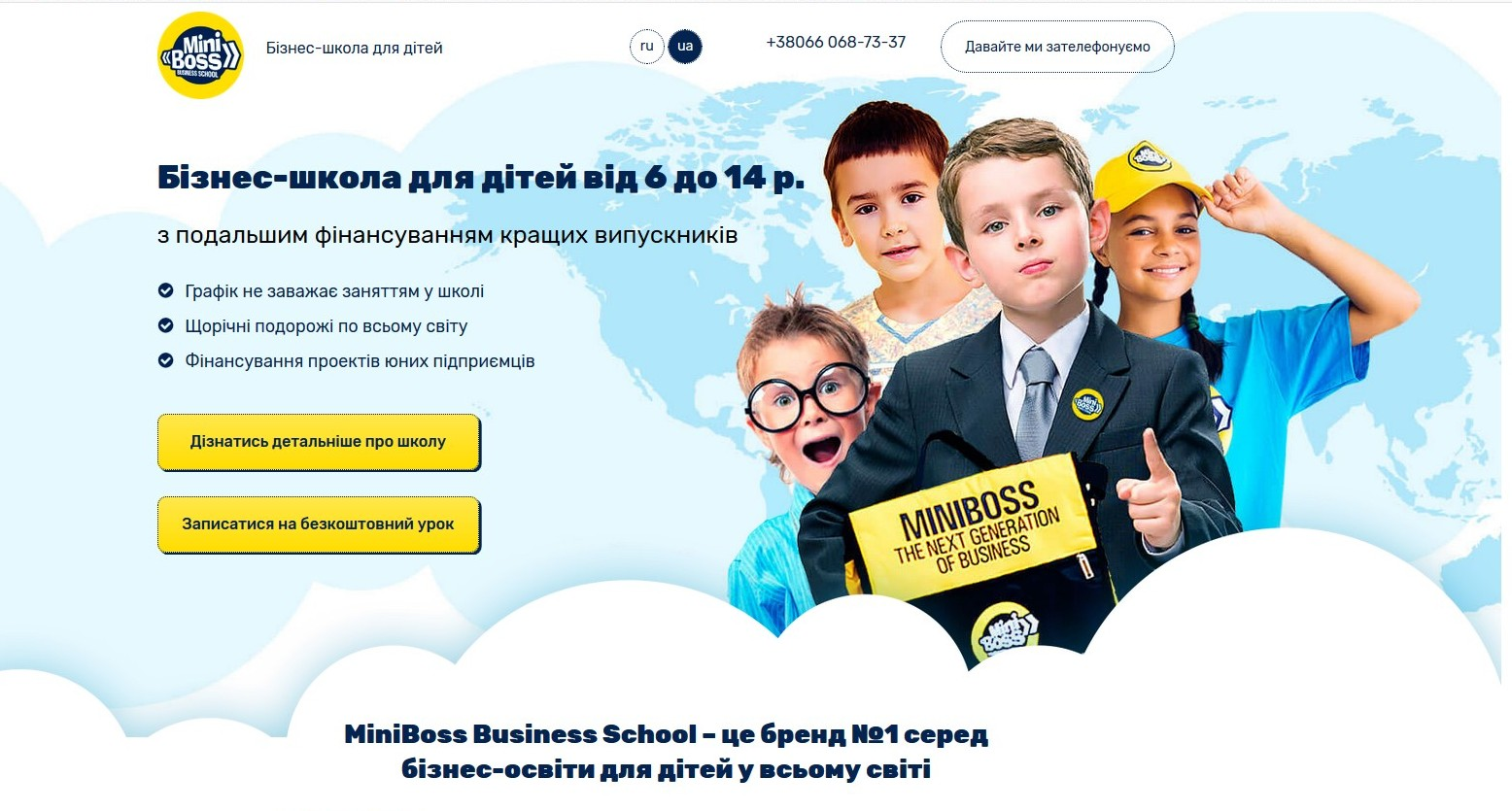 Заповнити заяву про прийом в бізнес-школу