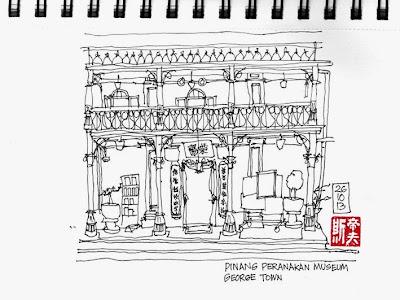Pinang Peranakan Museum sketch