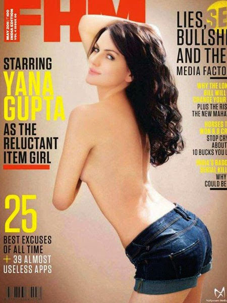 yana gupta topless photo