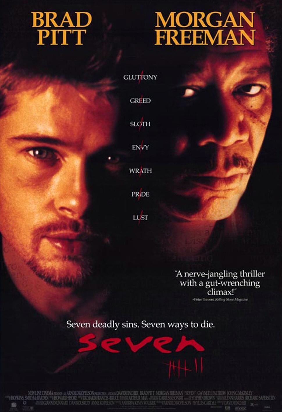 Se7en (1995) 7 ข้อต้องฆ่า