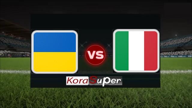 مشاهدة مباراة إيطاليا وأوكرانيا بث مباشر 11-06-2019 الثلاثاء