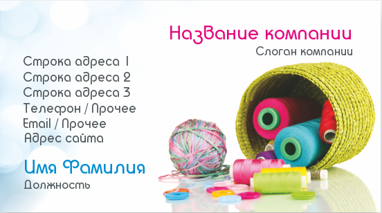 http://www.poleznosti-vsyakie.ru/2013/04/vizitka-dlja-atele-katushki-s-nitkami.html