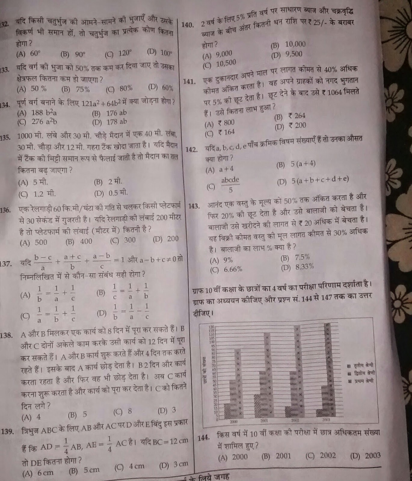 rs agarwal aptitude questions and answers with explanation pdf