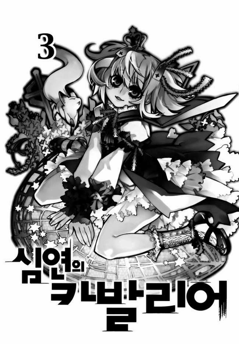 Komik cavalier of the abyss 014 - ratu diculik 15 Indonesia cavalier of the abyss 014 - ratu diculik Terbaru 3|Baca Manga Komik Indonesia|