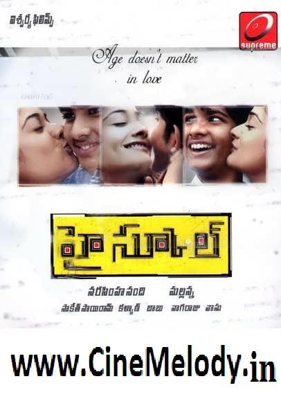 High School Telugu Mp3 Songs Free  Download  2009