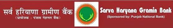 Sarva Haryana Gramin Bank Employment News