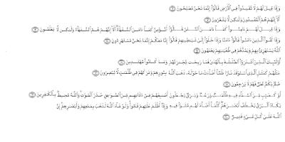 Al Qur'an Surat ke 2 Al Baqarah Ayat 11-20 Makkiyah Juz 1