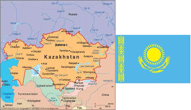 nation of kazakhstan essay Free american education system papers, essays, and research papers my account search results free essays good essays better essays stronger essays it seems every time you pick up a newspaper it contains a story on the inadequacy of our nation's educational system.