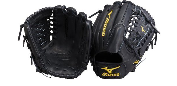 mizuno customize baseball gloves