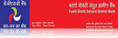 KASHI GOMTI SAMYUT GRAMIN BANK sarkari naukri of middle management grade scale ii jobs sarkari and government naukri
