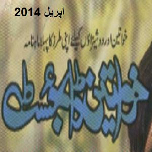 http://books.google.com.pk/books?id=bzhJAwAAQBAJ&lpg=PP1&pg=PP1#v=onepage&q&f=false