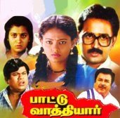 Watch Paattu Vaathiyar (1996) Tamil Movie Online