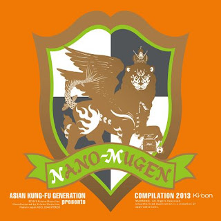 V.A. オムニバス - ASIAN KUNG-FU GENERATION presents NANO-MUGEN COMPILATION 2013