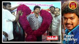 """Thalaiva"" Vijay 39th Birthday Special Video"