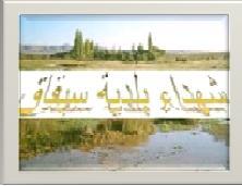 شهداء بلدية سبقاق. إضغط على الصورة تشاهد كل أسماء الشهداء .