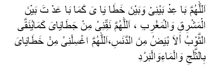 Doa Iftitah :