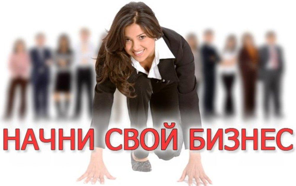 """ИСТОЧНИКИ ДОХОДА В СЕТИ """" ИНТЕРНЕТ"""""""
