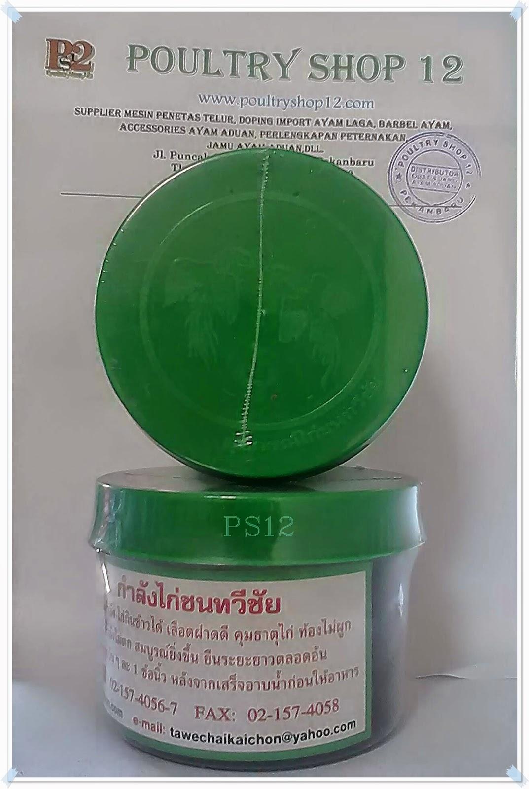 product asli,www.poultryshop.com, ps, ps 12 pekanbaru, www.ps12.com,
