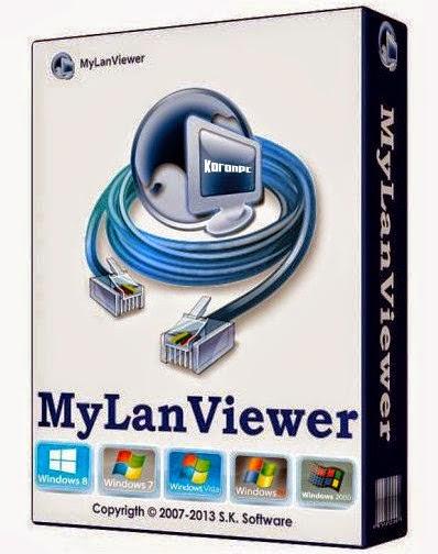 تحميل برنامج MyLanViewer 4.18.8