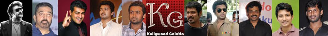 Kollywood Galatta