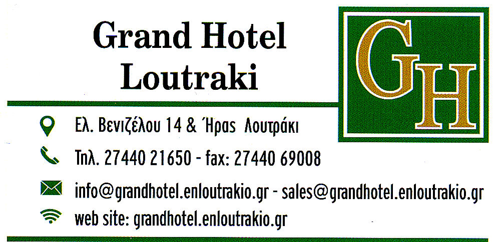 Grand Hotel Loutraki