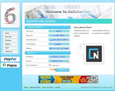 أسرع وافضل طرق الربح من الانترنت Scaled.php(3)