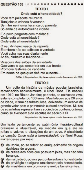 ANÁLISE - ENEM/2011 - QUESTÃO 103 - PROVA CINZA