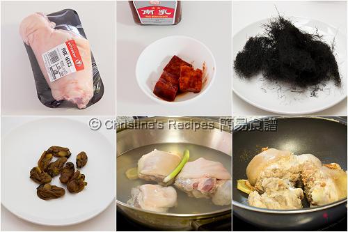 蠔豉髮菜花生燜豬腳材料圖 Braised Pork Hock Ingredients