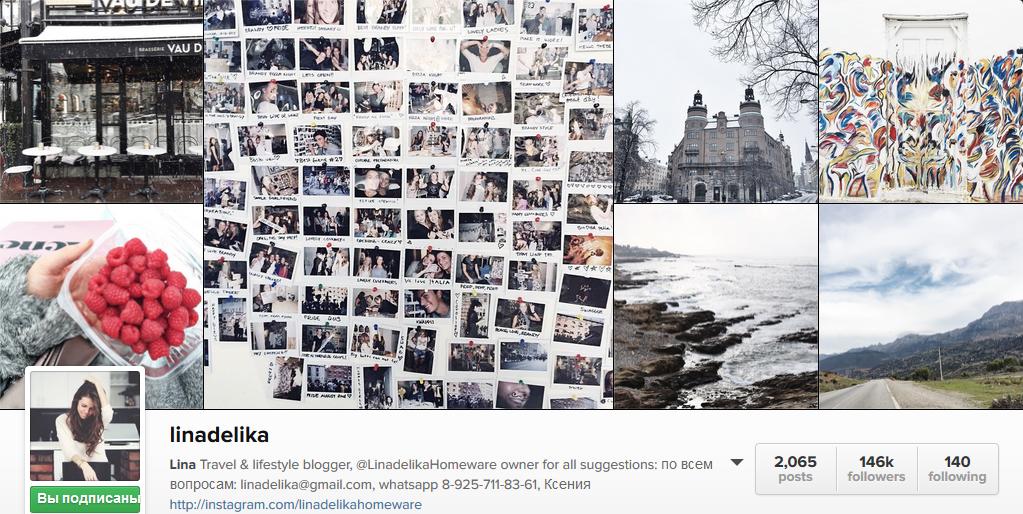 linadelika instagram