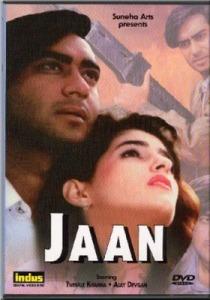 Jaan (1996)