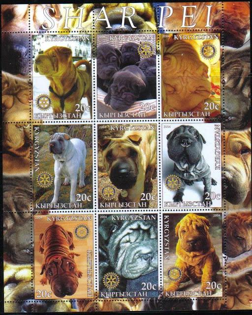 2004年キルギスタン共和国 シャー・ペイの切手シート